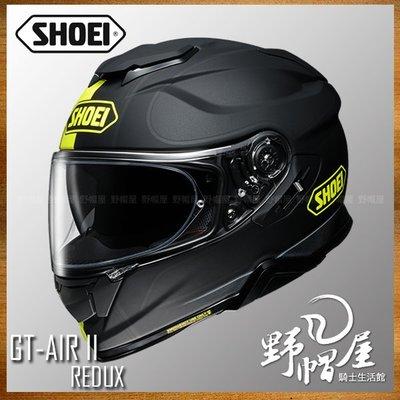 三重《野帽屋》日本 SHOEI GT-Air II 全罩 安全帽 內襯全可拆 內墨片 GTAIR2。REDUX TC-3