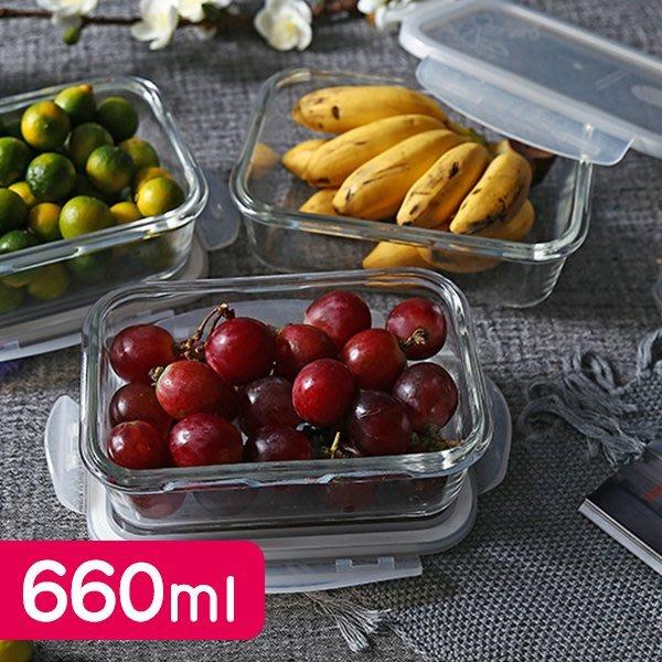 廚房用品 德國技術耐熱400度玻璃密封保鮮盒(660ML)-中 便當盒 萬用 野餐露營 上班送禮【KIN017】收納女王