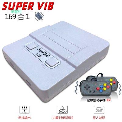 SUPER VIB-TV 震動手柄 SNES電視游戲機 振動游戲紅白機 FC家用游戲機UDVC*52@da90099