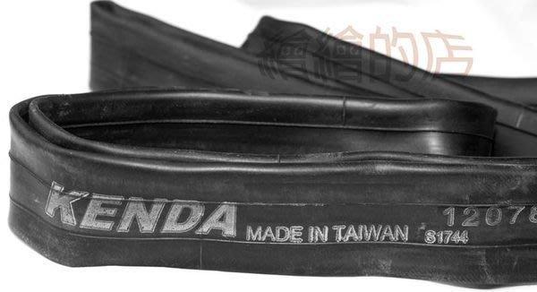 【繪繪】KENDA 建大 26x1-3/8 美式內胎 26*1 3/8 美式內胎 淑女車通勤車 丁基橡膠內胎