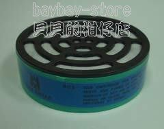 (安全衛生)美規RC-2有機濾毒罐_需配合單罐式/雙罐式防毒口罩使用_台灣製造!