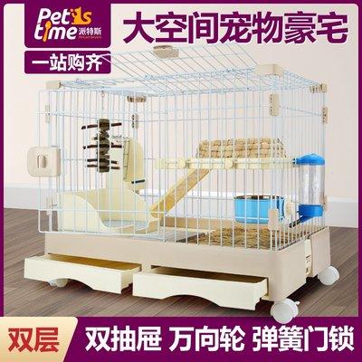 兔籠兔籠小兔子籠子寵物用品天竺鼠大空間鐵絲籠荷蘭豬龍貓籠土撥鼠籠