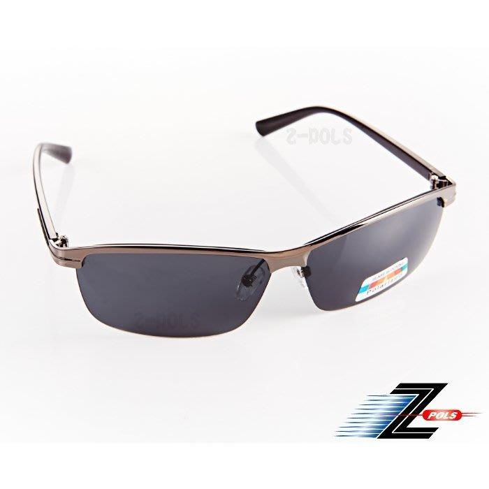 【視頂Z-POLS駭客任務帥氣款】頂級鋁鎂合金輕量設計質感銀黑 寶麗來偏光太陽眼鏡!新上市!