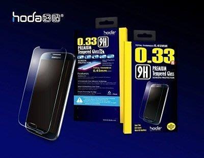 公司貨 9H 鋼化玻璃 螢幕保護貼 HODA GLA HTC OME Max 疏水抗油 玻璃保護貼 螢幕貼