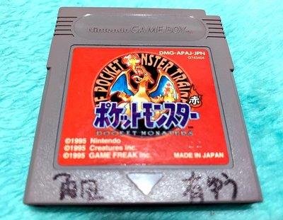 幸運小兔 GB遊戲 GB 神奇寶貝 紅版 寶可夢 口袋怪獸 噴火龍 任天堂 GameBoy GBC、GBA 適用 庫存