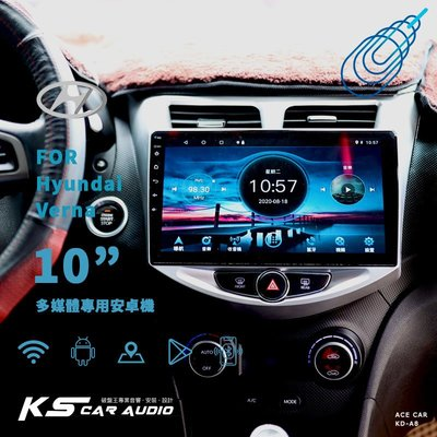 M1A 現代 Verna 10吋多媒體專用安卓機 Play商店 APP下載 藍芽 導航 Wifi 岡山破盤王