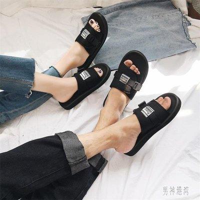沙灘鞋 拖鞋男士2019新款情侶夏時尚韓版舒適防滑一字休閒涼鞋 BT1110