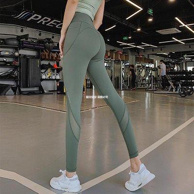 貓兒空空 卡卡健身褲女彈力緊身顯瘦瑜伽褲高腰提臀外穿速干透氣跑步運動褲