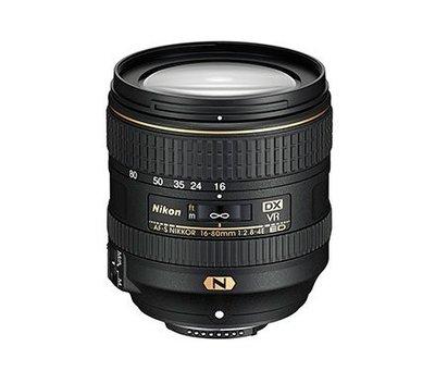 【日產旗艦】Nikon AF-S DX 16-80mm F2.8-4E ED VR 公司貨【送禮卷1000元8/31止】