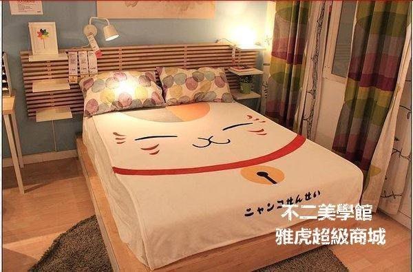 【格倫雅】^夏目友人帳 貓老師 毛毯 空調被 珊瑚絨 可愛 動漫周邊秋冬床墊 保暖 床