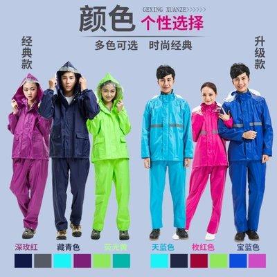 【免運】-雨衣雨褲套裝男女款成人徒步全...