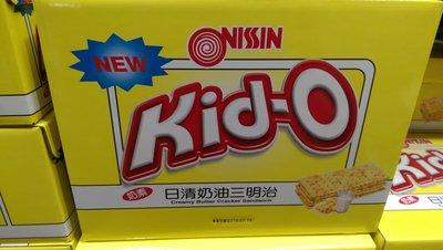 好市多COSTCO 代購~日清 NISSIN 奶油三明治家庭號68包入(1270公克)/ 盒 台北市