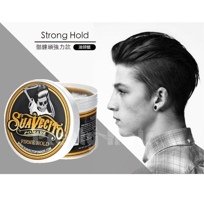 【麗髮苑】特價 Suavecito Pomade Strong Firme Hold 水洗式髮油 骷髏油頭