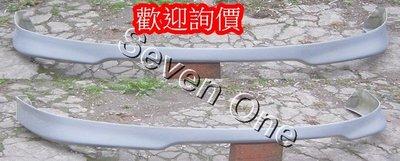 ☆ SEVEN ONE ☆ MAZDA6 2.0 前下巴 中包 02-05年