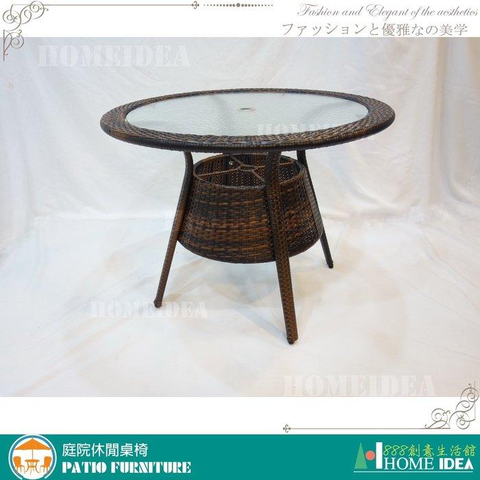 【888創意生活館】164-HT-105(40-1)圓桌100cm$7,600元(26餐桌椅躺椅折合桌椅休閒)高雄家具