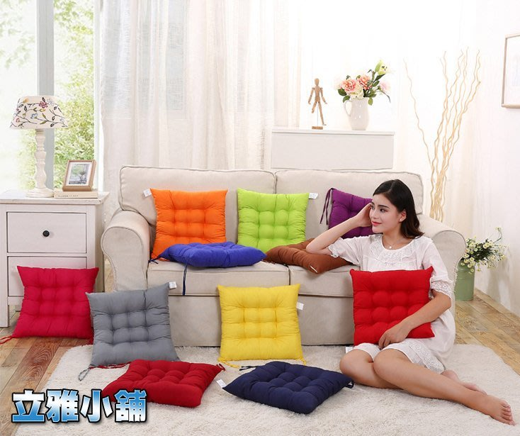 【立雅小舖】新款時尚 糖果色 坐墊 珍珠棉純色坐墊《超柔坐墊LY0104》