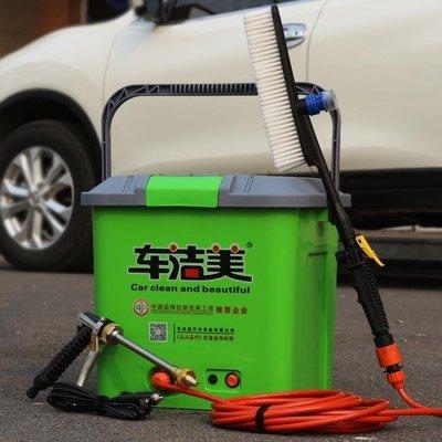 『格倫雅』汽車機 車潔美 車載洗車器便攜車家用12V高壓水槍刷車機用品充電式洗車機^13887