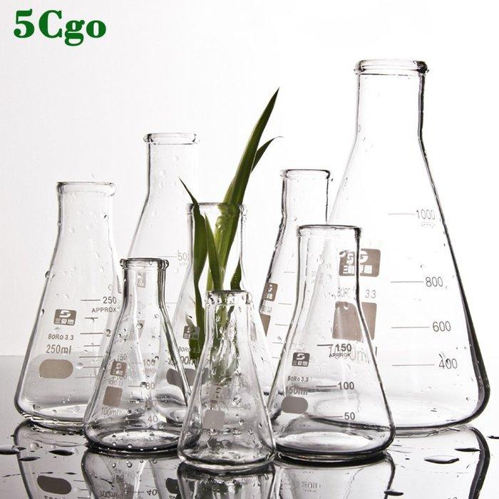 5Cgo【批發】玻璃三角燒瓶三角燒杯耐高溫瓶底燒杯錐形瓶50/100/150/250/1000ml化學實驗