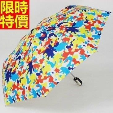 雨傘 摺疊傘 遮陽傘-個性斑點超輕晴雨傘男女 雨具2款66aj40[獨家進口][米蘭精品]