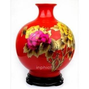 INPHIC-花開富貴花瓶 陶瓷花瓶 ...