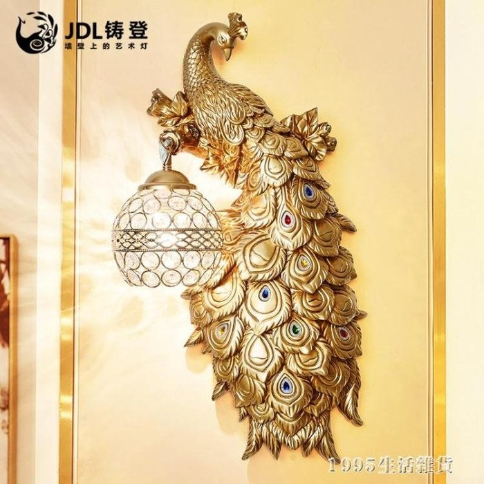 壁燈臥室床頭燈簡歐客廳背景牆壁燈過道樓梯水晶孔雀牆壁燈具