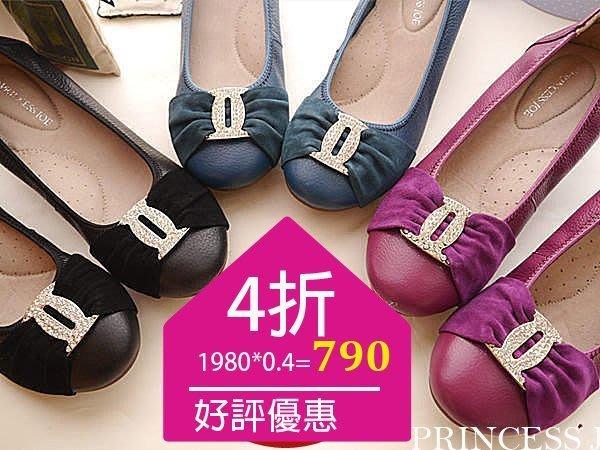 ☆╮喬伊公主╭☆【SQ16302】專櫃3280優雅法國寶石扣-真皮牛皮-超軟舒適圓頭包鞋百搭
