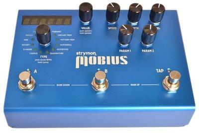 [ 反拍樂器 ] Strymon Mobius Modulation 效果器 (免運費)
