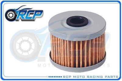 RCP 112 機油芯 機油心 紙式 BN125 ELIMINATOR BN 125 1998~2009 台製品