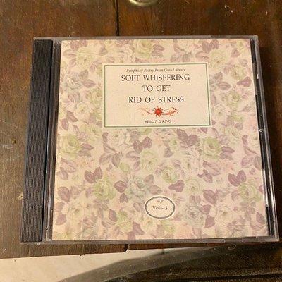 ~春庄生活美學小舖~2手CD     SOFT WHISPERING TO GET RID OF STRESS