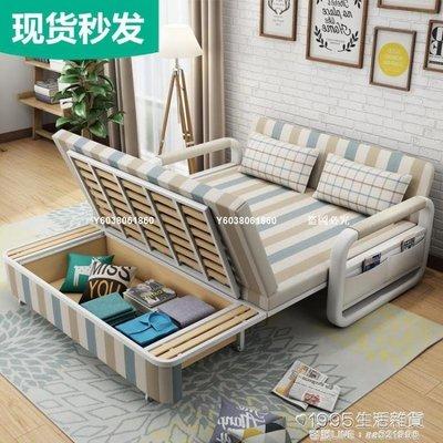 【獨家新品】摺疊沙發床可摺疊1.5雙人客廳小戶型多功能兩用簡約現代單人1.2米 NMS