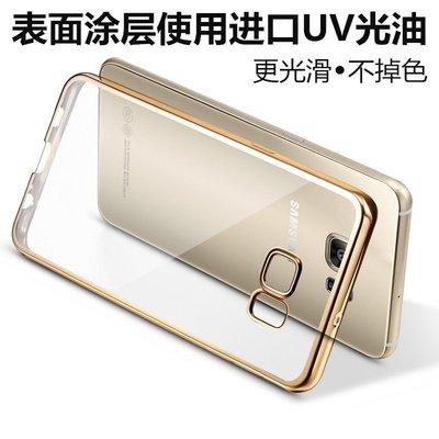 透明電鍍軟殼三星 S7  S7 edge  S6  NOTE 5 4手機殼防摔軟套保護殼矽膠套果凍套布丁套皮套
