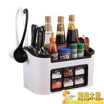 廚房收納架子神器整理盒用品用具小百貨置物架省空間儲物調味料品WD【陽陽木屋】