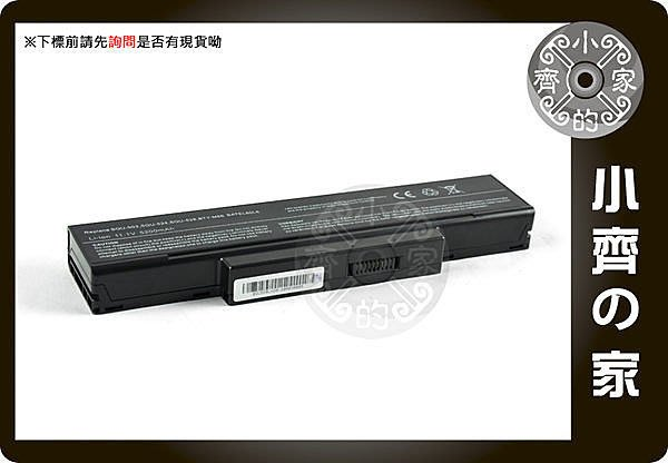 ASUS S62 S96J S96JF S96JS A9 A9Rp A9000 SQU-528 F3 電池 小齊的家