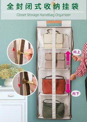 SUNNY雜貨-門後防塵包包收納掛袋衣櫃掛包神器牆掛式帽子整理架透明布藝置物