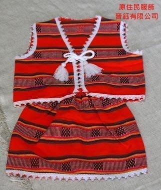 融藝製造 -- 原住民服飾&布料 -- 原住民大童背心褲、大童背心裙 -- 350元