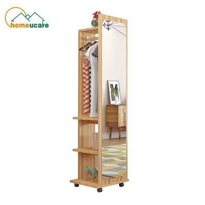 HUC2018211-簡易環保♻️衣服櫃架。168cm Hx 45cm w x 40cm L