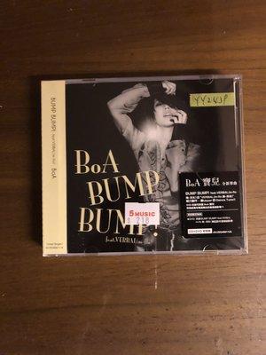 *還有唱片三館*BOA / BUMP BUMP CD+DVD 全新 YY2439 (需競標)