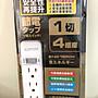 KINYO SD- 314- 12 1開4座 3P安全延長線組 12...