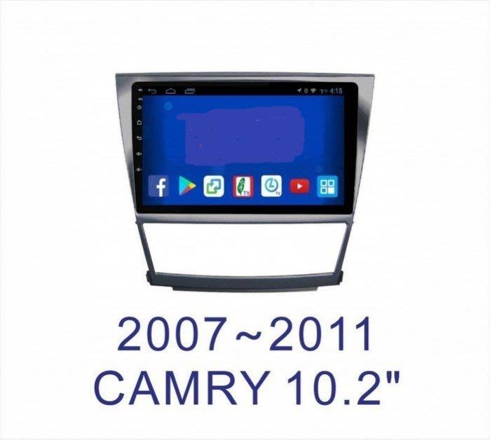 大新竹【阿勇的店】汽車影音 tOYOTA 07-11年CAMRY安卓機 台灣設計組裝 系統穩定順暢 多媒體影音系統