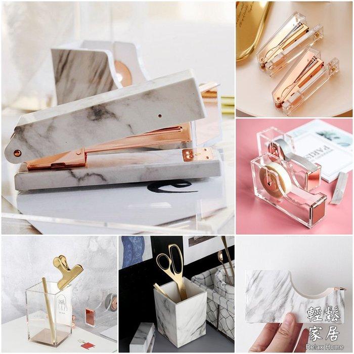 ⚡輕鬆家居⚡歐美熱賣文具用品【三件套】透明壓克力玫瑰金大理石膠台訂書機筆筒訂書針