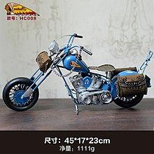鐵藝複古懷舊印第安摩托車模型家居擺件店鋪酒吧咖啡廳擺設工藝品*Vesta 維斯塔*
