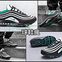 球鞋瘋 代購 NIKE AIR MAX 97 黑綠 蒂芬妮綠 氣墊 慢跑休閒鞋 921826-013