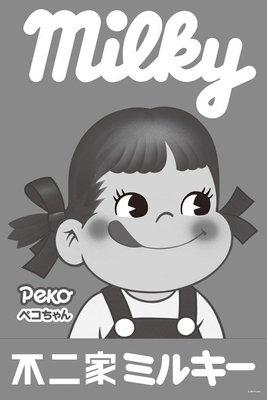 日本正版拼圖 不二家 PEKO 牛奶妹 黑白 1000片拼圖,1000-063