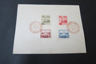 【雲品】日本Japanse Occupation China Manchukuo 1935 Sc 218-221 on Card