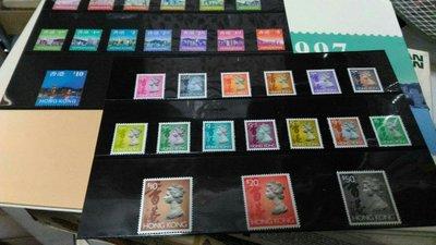 香港1992及1997通用郵票套摺