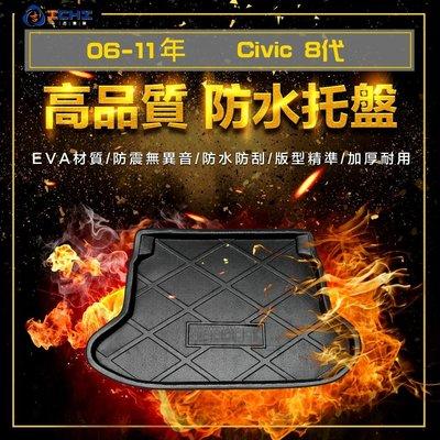 【一吉】civic8防水托盤 /台灣製造、工廠直營 後廂墊 civic8後車廂托盤 civic8行李箱托盤