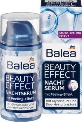 德國 Balea 玻尿酸夜間精華乳 30ml *4
