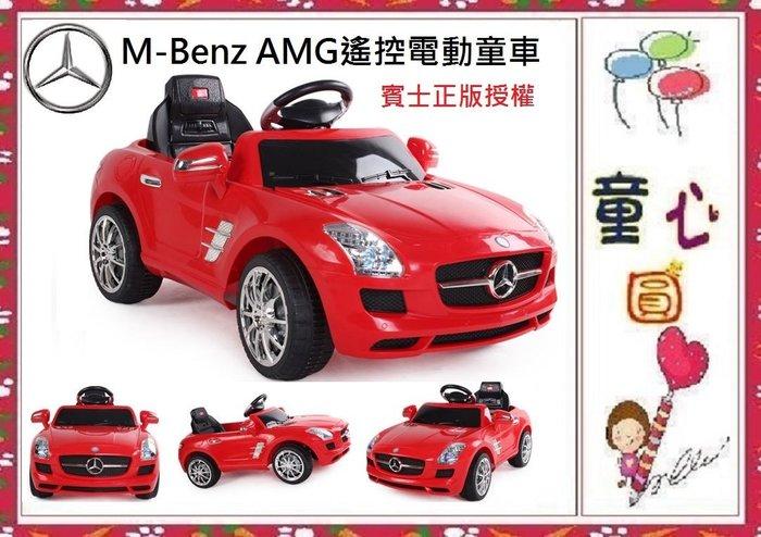 正原廠授權Benz 賓士AMG 遙控電動車 童車 兒童可乘坐電動車~耀眼紅~特價~◎童心玩具1館◎