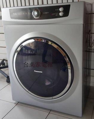 台南家電館~Panasonic 國際牌7公斤 烘 / 乾衣機舊款NH-70Y新款【NH-70G】落地式~~