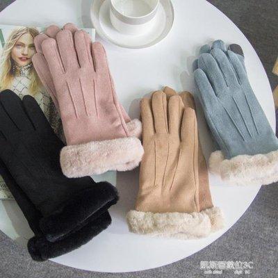 手套冬手套女冬可愛韓版保暖學生加絨加厚防風開車騎車仿麂皮絨手套KSDS9508